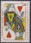 Беларусь 2004 год. День святого Валентина. 1 марка