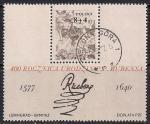 Польша 1977 год. 400 лет со дня рождения художника Питера Рубенса. 1 гашеный блок