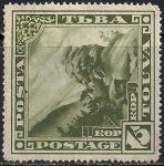 Тува 1935 год. Горный пейзаж. 1 марка с наклейкой