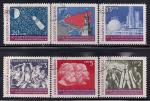 Болгария 1967 год. Ленин. 50 лет Октябрьской революции. 6 гашеных марок