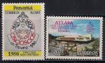 """Панама 1986 год. Конкурс """"Мисс Вселенная"""". 2 марки"""