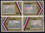 Куба 1974 год. 15 лет кубинской революции. 4 гашеные марки