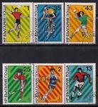 Болгария 1980 год. Летние виды спорта на Олимпиаде в Москве. 6 гашеный марок
