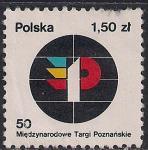 Польша 1978 год. Международная ярмарка в Познани. Марка