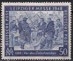 Германия 1948 год. Ярмарка в Лейпциге. 1 марка из серии