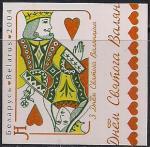 Беларусь 2004 год. День святого Валентина. 1 марка без зубцов