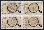 Куба 1974 год. День почтовой марки. 4 гашеные марки