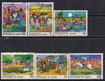 Гвинея 1968 год. Африканские сказки и легенды. 6 гашеных марок