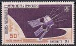 Французские Антарктические территории 1966 год. Старт французского спутника. 1 марка