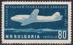 Болгария 1957 год. 10 лет Гражданской авиации страны. 1 марка с наклейкой