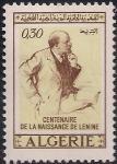 Алжир 1970 год. Ленин. 100 лет со дня рождения. 1 марка
