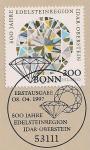 ФРГ 1997 год. Идар-Оберштайн. Регион добычи драгоценных камней. Марка на листе с гашением первого дня