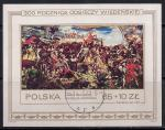 Польша 1983 год. 300 лет битве с турками под Веной. Гашеный блок