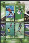 Руанда 2012 год. Летние Олимпийские Игры в Лондоне. Теннис. 1 малый лист