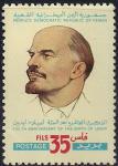 Йемен 1980 год. Ленин. 110 лет со дня рождения. 1 марка