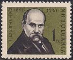 Болгария 1961 год. 100 лет со дня смерти украинского поэта Т.Г. Шевченко. 1 марка
