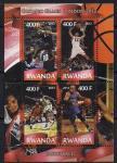Руанда 2012 год. Летние Олимпийские Игры в Лондоне. Баскетбол. 1 малый лист