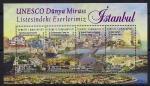 """Турция 2015 год. Мечети """"Наследие ЮНЕСКО"""". 1 малый лист"""