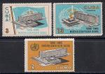 Куба 1966 год. Международная организация здравоохранения. 3 марки