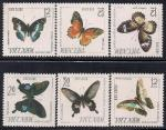 Вьетнам 1965 год. Бабочки. 6 марок