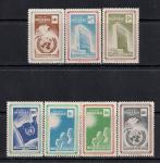 Панама 1959 год. 10 лет Декларации ООН о правах человека. 7 марок