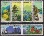 Польша 1975 год. Судецкий Национальный парк. 6 гашеных марок