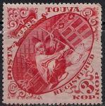 Тува 1933 год. Мукомол. 1 марка с наклейкой