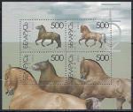 Беларусь 2004 год. Породы лошадей. 1 блок