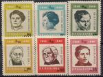 Болгария 1960 год. 8 марта - Международный женский день. 6 марок