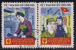 Вьетнам 1974 год. 20 лет освобождению Ханоя. 2 гашеные марки