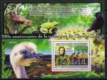 Гвинея 2009 год. 200 лет со дня рождения биолога Ч. Дарвина. Птицы, лягушка. Блок