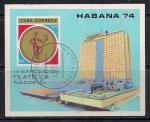 """Куба 1974 год. Национальная филвыставка """"Гавана-74"""". Гашеный блок"""