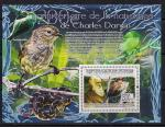 Гвинея 2009 год. 200 лет со дня рождения биолога Ч. Дарвина. Птицы, змея. Блок
