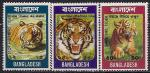 Бангладеш 1974 год. Королевский тигр. 3 марки
