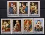 Экваториальная Гвинея 1971 год. Рождественская живопись. Навидад. 7 гашеных марок