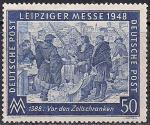 Германия 1948 год. Советская зона оккупации. Ярмарка в Лейпциге. 1 марка с наклейкой