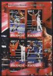 Руанда 2012 год. Олимпийские Игры в Лондоне. Бокс. 1 малый лист