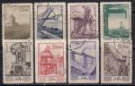Китай 1954 год. Развитие промышленности. 8 гашеных марок