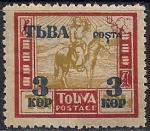 Тува 1932 год. Всадник у реки. 1 марка с наклейкой