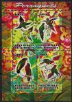 Джибути 2013 год. Певчие птицы. 1 малый лист