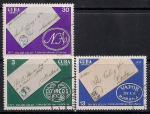 Куба 1975 год. День почтовой марки. 3 гашеные марки