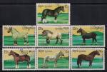 Кампучия 1989 год. Лошади. 7 гашеных марок