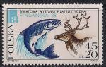 Польша 1988 год. Выставка марок в Хельсинки. Рыба, олень. 1 марка. (н
