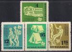 Болгария 1961 год. Путешествия по стране. 4 марки с наклейкой