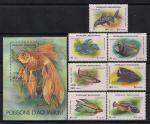 Мадагаскар 1994 год. Аквариумные рыбки. 7 марок и блок
