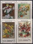 Румыния 1979 год. Международная филвыставка. Картины Штефана Лукьяна. 4 марки