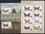 Беларусь 1996 год. Бабочки и среда их обитания. 8 марок + 2 блока