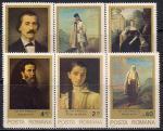 Румыния 1979 год. Румынская живопись. 6 марок