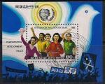 КНДР 1985 год. Международный год молодежи. Гашеный блок