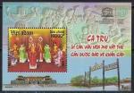 Вьетнам 2014 год. Культурное наследие. Фрески. 1 блок
